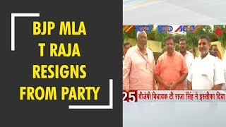 News 100: BJP MLA T Raja Singh resigns from party over cow protection - ZEENEWS