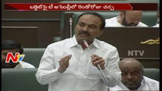 T- Congress Criticise Telangana Govt || Discussion on Budget || NTV - NTVTELUGUHD
