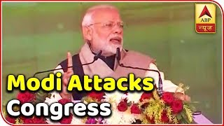 Rafale: PM Modi Attacks Congress, Says 'They Don't Even Trust SC' | ABP News - ABPNEWSTV