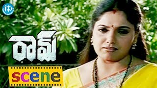 Ram Movie Scenes - Ravali Meets Ram Prasad's Mother || Ram Prasad || Pavitra - IDREAMMOVIES