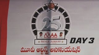 Movie Artists Association Silver Jubilee Celebrations | Day 3 | LIVE | MAA - TFPC