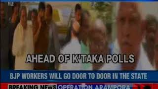 BJP to organise statewide rally to support farmers ahead of Karnataka Assembly elections - NEWSXLIVE