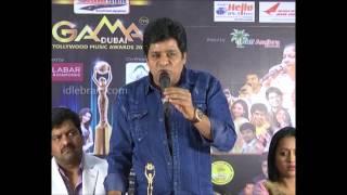 Gulf Andhra Music Awards 2014 press meet - idlebrain.com - IDLEBRAINLIVE