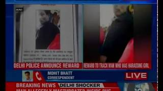 Delhi cops announces reward who gives information of man who was masturbating sitting next to a girl - NEWSXLIVE