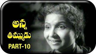 Anna Tammudu Telugu Movie   Part 10/12   NTR   S Janaki   C S Rao - MANGOVIDEOS