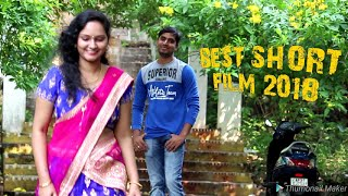 My love failures Telugu latest short film 2018 - YOUTUBE
