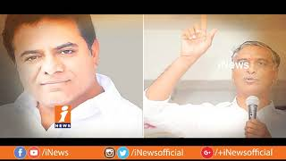 Opposition Targets TRS Troubleshooter Harish Rao in Telangana Elections 2018 | Spot Light | iNews - INEWS