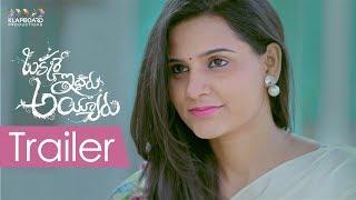 Okkare Iddaru Ayyaru Latest Telugu Short Film Trailer 2018 | Directed By Shoban NV | Klapboard - YOUTUBE