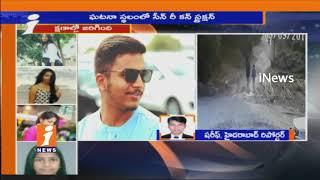 Inter Girl Chandini Jain Case | Police Scene Reconstruction With Friend Sai Kiran | iNews - INEWS