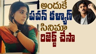 That's why I rejected Pawan Kalyan's movie: Nivetha Thomas || #NivethaThomas || #PawanKalyan - IGTELUGU