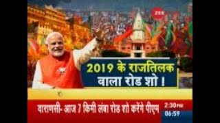 Details of PM Narendra Modi's roadshow route in Varanasi today - ZEENEWS