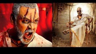 Kanchana 3 Telugu Movie || Raghava Lawrence || Oviya || Vedhika - RAJSHRITELUGU