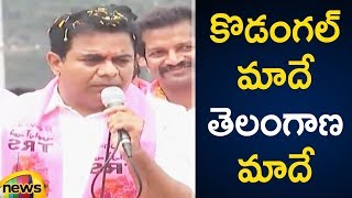 KTR Road Show at khammam | #TelanganaElections2018 | KTR Latest Speech | TRS Meeting News|Mango News - MANGONEWS