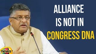 Alliance is not in Congress DNA says Ravi Shankar Prasad | BJP Vs Congress Latest News | Mango News - MANGONEWS