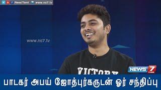 "Super Housefull 14-12-2015 ""Playback singer Abhay Jodhpurkar's"" – News7 Tamil Show"