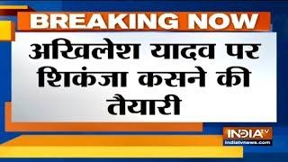 Trouble mounts for Akhilesh Yadav as ED summons four people, including former DM Chandrakala - INDIATV