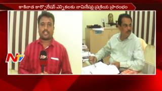 Municipal Commissioner Face to Face over Kakinada Corporation Election Arrangements || NTV - NTVTELUGUHD