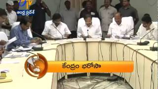 23rd: 360  7-30 AM Heads ANDHRA - ETV2INDIA