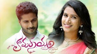 KAMANEEYAM    Telugu Short Film 2017    A Film by VATTI NAGARAJU - YOUTUBE