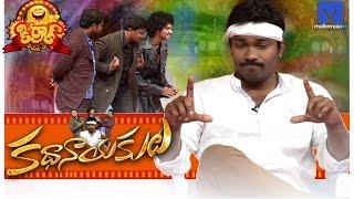 """KATHANAYAKUDU"" | Bhaskar & team Hilarious Performance||Kiraak Comedy Show - 66 - MALLEMALATV"