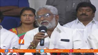 YSRCP MP YV Subba Reddy Abouts YS Jagan Praja Sankalpa Yatra On Rajahmundry Bridge | iNews - INEWS