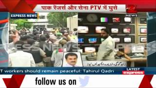 PAT leader Tahirul Qadri condemns attack on PTV - ZEENEWS