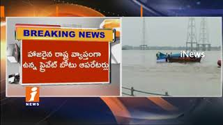 Minister Akila Priya Hold Meeting With Private Boat Operators | Godavari River Boat Mystery | News - INEWS