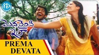 Modalaindi Ela Movie Songs - Prema Devata Video Song | Balaji Balakrishnan, Meghana Raj - IDREAMMOVIES