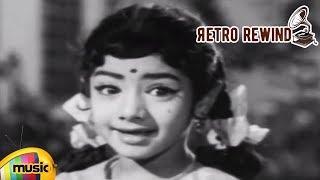 Retro Rewind | Pattindalla Bangaram Telugu Movie | Ammanu Nenanta Video Song | Chalam | Mango Music - MANGOMUSIC