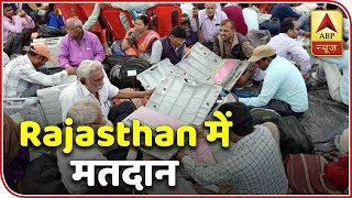 Luni praises BJP for Salman Khan's case but favours Congress | Rajasthan Election - ABPNEWSTV