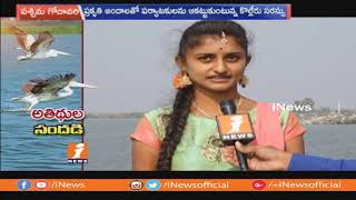 Nature Lovers Queue to Kolleru Lake After Migratory Birds Arrives | West Godavari | iNews - INEWS