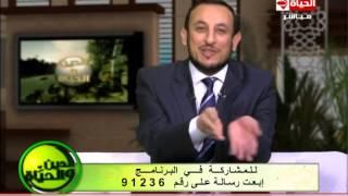 ما هو مفهوم الصدق - الشيخ رمضان عبد المعز
