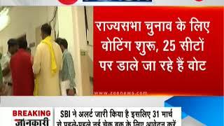 Rajya Sabha elections 2018: 33 candidates from ten states were declared elected unopposed - ZEENEWS