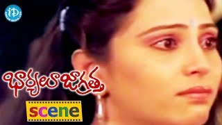 Bharyalu Jagratha Movie Scenes - Rahman Returns Home From Goa || Geeta || Sowcar Janaki - IDREAMMOVIES
