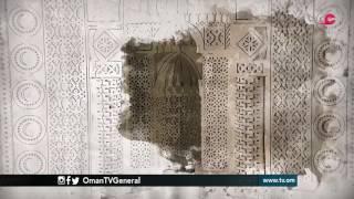محاريب | الخميس 6 رمضان 1438 هـ