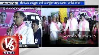 Minister Harish Rao questions BJP over giving Medak MP ticket to Jagga Reddy - V6NEWSTELUGU