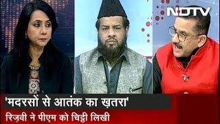 रणनीति : मदरसों से आतंक का खतरा... - NDTVINDIA
