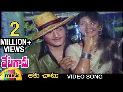 Vetagadu Telugu Movie Songs - Aaku Chaatu song - NTR, Sridevi
