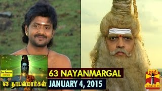 63 Nayanmargal 04-01-2015 – Thanthi tv Show