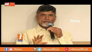 Political Pressure Causes For Narasapuram Sub Collector Post Delay | Loguttu | iNews - INEWS