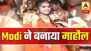 College girls at Dashashwamedh Ghat share their excitement after meeting PM - ABPNEWSTV