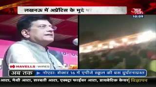 रेल कर्मचारियों ने अपने ही मंत्री Piyush Goyal का किया विरोध, जानें क्यों? - AAJTAKTV