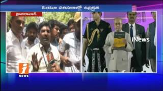 OU Students Protest Against CM KCR Over TS Job Notification | OU centenary celebrations | iNews - INEWS