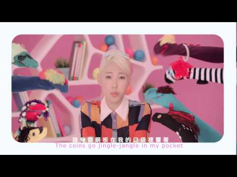 Joanna Wang CoinsOfficial MV (HD)