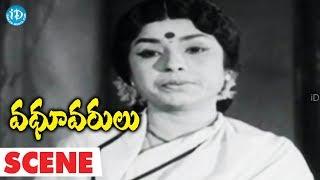 Vadhu Varulu Movie Scenes - Ramayya Kills Jagannatham || Chandra Mohan, Bharayi - IDREAMMOVIES