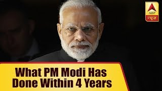 ABP ENGAGE: Here is what PM Modi has done within 4 years - ABPNEWSTV
