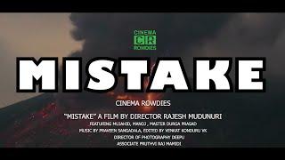 MISTAKE || Latest Telugu Short film 2019 || Directed By Rajesh Mudunuri || CINEMA ROWDIES - YOUTUBE