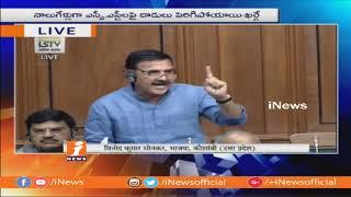 Congress MP Mallikarjun Kharge Speech On SC ST Issues In Lok Sabha | iNews - INEWS
