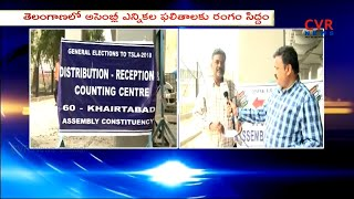 All Arrangements Set for Vote Counting Centers in Hyderabad | CVR News - CVRNEWSOFFICIAL