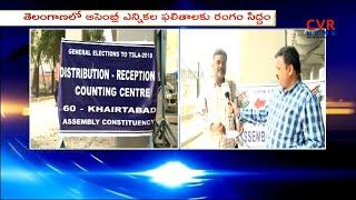 All Arrangements Set for Vote Counting Centers in Hyderabad | CVR News - CVRNEWSOFFICIAL